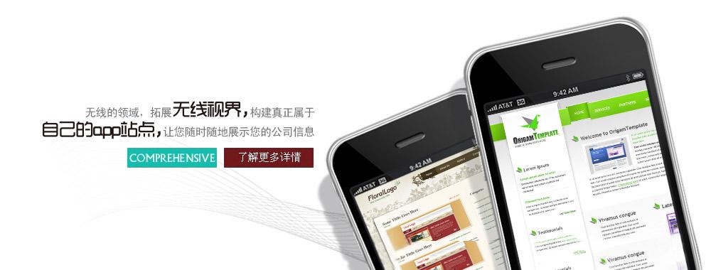 沧州网站改版